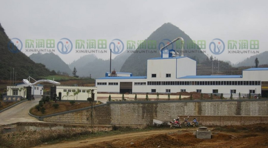 Yunqi Agriculture Development Co.,Ltd in Yunnan